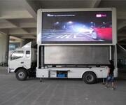 随州三面高清led广告车直销图片