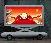 随州牵引LED广告宣传车图片