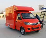 福田加途流动售货车图片