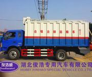 福田散装粮食运输车图片