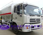 国五东风天锦10吨散装饲料运输车图片