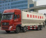 东风天龙前四后八20吨散装饲料运输车厂家图片