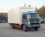 东风DFL5200XYK翼开启厢式运输车直销图片