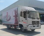 东风CLQ5040XWT4JX型年末促销图片