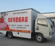 江淮HYS5121XWT型舞台车年末促销图片
