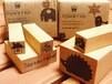 煙臺木質酒盒彩印機/酒盒包裝uv平板打印機/深圳廠家生產uv打印機