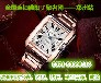 郑州高价回收二手名表浪琴手表回收