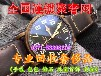真力时手表郑州回收多少钱