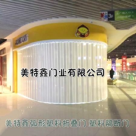 重庆pvc隔断门重庆pvc伸缩门重庆pvc吊趟门重庆PVC折叠门,重庆塑料折叠门,重庆