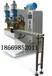 XY轴自动气动排焊机、全自动龙门式排焊机