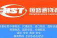 五金模具进口代理模具香港包税进口流程