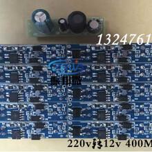 110v降12v芯片,交流AC110v转变12v非隔离电源IC400MA输出