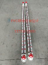 PVC玻璃管液位计