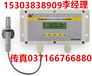 鞍山天气预报SWP-HF温湿度变送器温度传感器露点变送控制器
