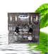 呼和浩特纯净水水处理设备、呼和浩特离子水处理设备