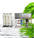 阜新反渗透设备/阜新纯净水设备/阜新反渗透水处理设备