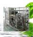 乌海EDI水处理设备、乌海水处理设备厂家