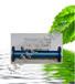 营口水处理/营口水处理设备/营口水处理配件