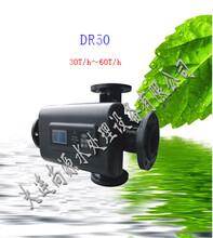 大连水处理技术/大连水处理设备厂