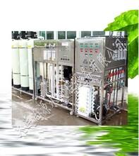 抚顺反渗透水处理设备、抚顺超纯水水处理设备、抚顺EDI水处理设备、抚顺水处理设备厂家、抚顺水处理设备生产