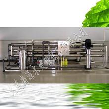 阜新纯净水水处理设备、阜新离子水处理设备、阜新大型水处理设备、阜新超滤水处理设备