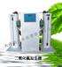 大连水处理专家/大连水处理工艺流程