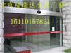 大興區采育安裝玻璃隔斷拆裝鋼化玻璃門