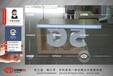 時尚大氣5G木紋體驗臺好掌柜供應