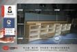 中山市燈箱禮品展示柜臺,木紋方格展示柜