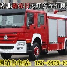 内蒙古厂家直销国四水罐消防车