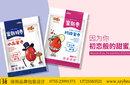 大红枣包装设计,红枣礼盒包装设计,广州包装设计图片