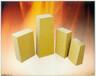 重庆大足二级高铝砖多少钱一吨