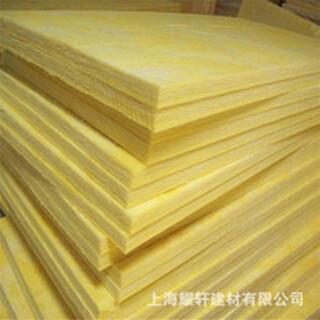 云南德宏保温材料石棉板报价图片2