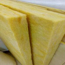 貴州遵義保溫材料巖棉板報價圖片