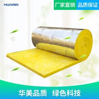 云南德宏保温材料保温棉质量保障图片4