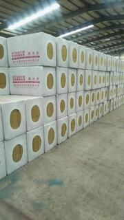 云南德宏保温材料保温棉质量保障图片5