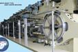 全自动婴儿纸尿裤机CB-600NK全伺服T型环腰型尿不湿生产线设备