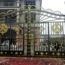 绥宁庭■院锌钢大门定做不生锈掉漆图片
