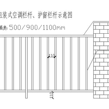 长沙锌钢护窗栏杆定做厂家
