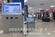 医疗行业19寸检验报告自助打印机思杰聚典供应