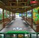 思杰聚典制作四川VR实景在线3D虚拟现实