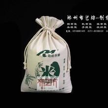 大米包装袋,大米包装厂家,棉布大米袋图片