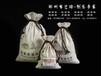布艺坊定做大米袋加工制作礼品杂粮麻布袋厂家