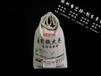 批发五谷杂粮袋加工定制大米包装袋定做厂家