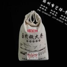 批发五谷杂粮袋加工定制大米包装袋定做厂家图片