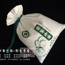 鄭州布藝坊拉繩帆布大米袋定做-帆布袋布料包裝制品