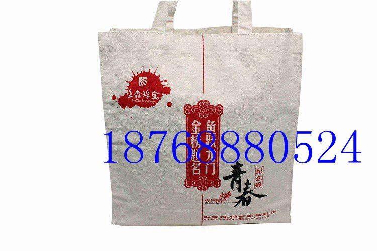 帆布手提袋厂家供应企业宣传棉布手提袋定制价格-高级帆布手提袋报
