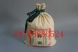 黑龙江稻花香帆布大米袋定制创意环保帆布杂粮袋大米袋定制