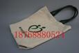 手提袋批發廠家鄭州茶葉包裝棉布手提袋