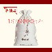 定做帆布大米袋厂家榆林5斤礼品束口帆布面粉袋